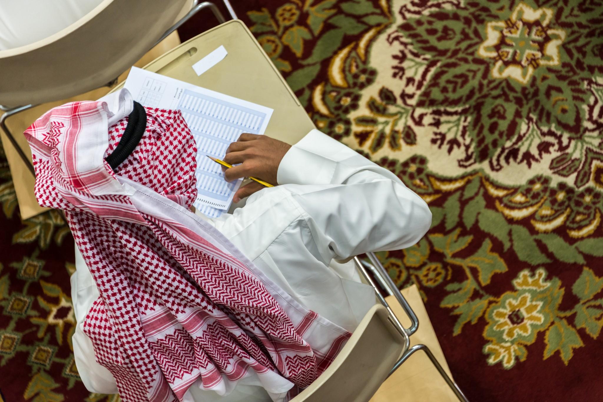 he_saudi_arabia.jpg