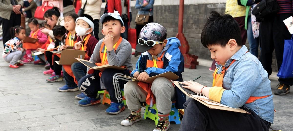 Beijing, China, schoolkids