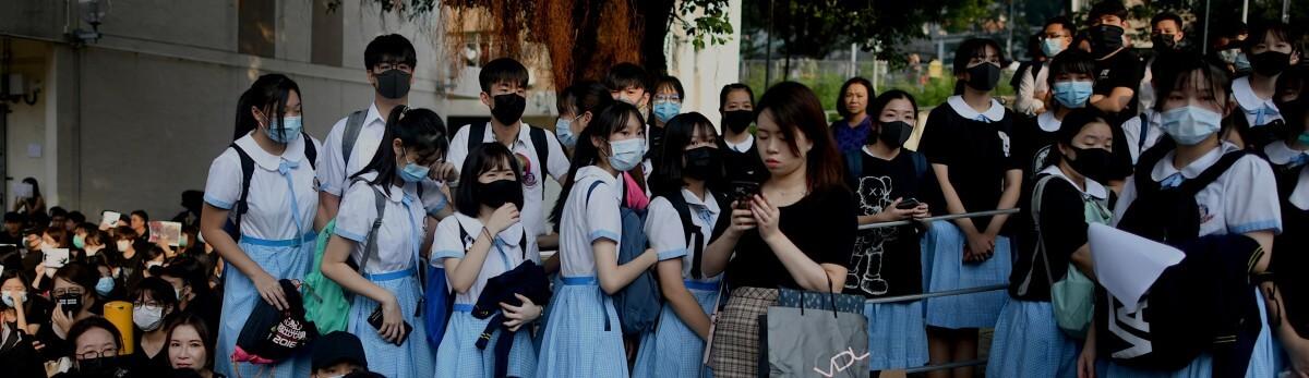 hong kong high school