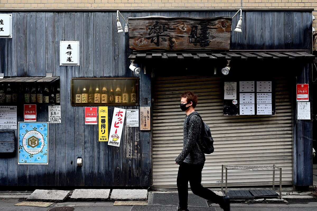 COVID-19: GPA determines if international students get government aid in Japan
