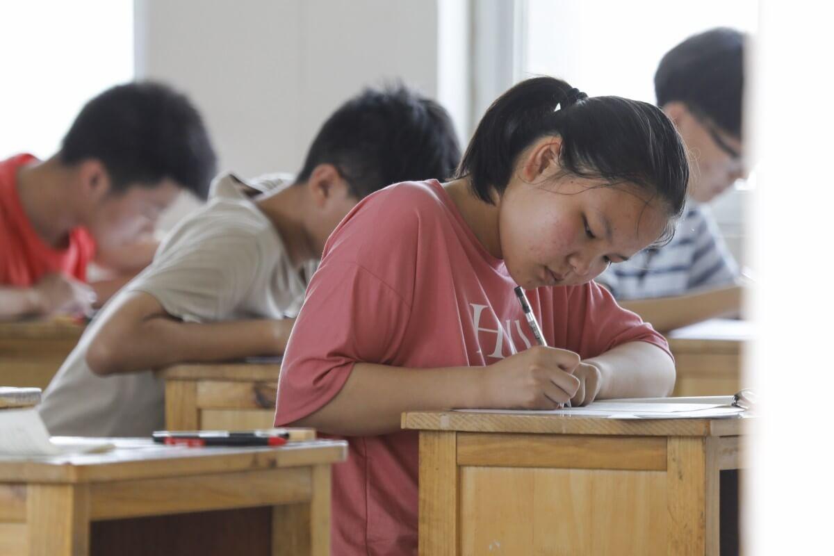 gaokao exam